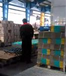 PACKAGING PRODUCTION